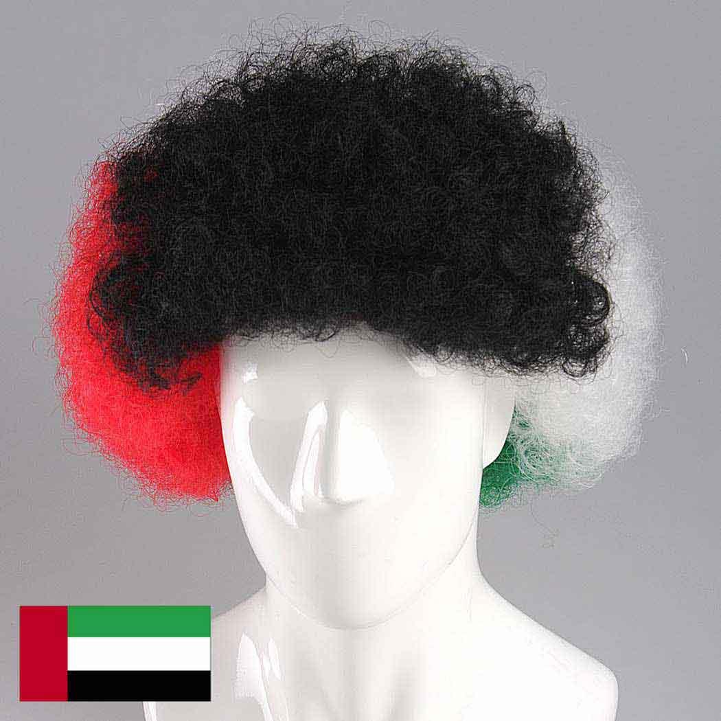United Arab Emirates Afro Wig 078a1173d7f9
